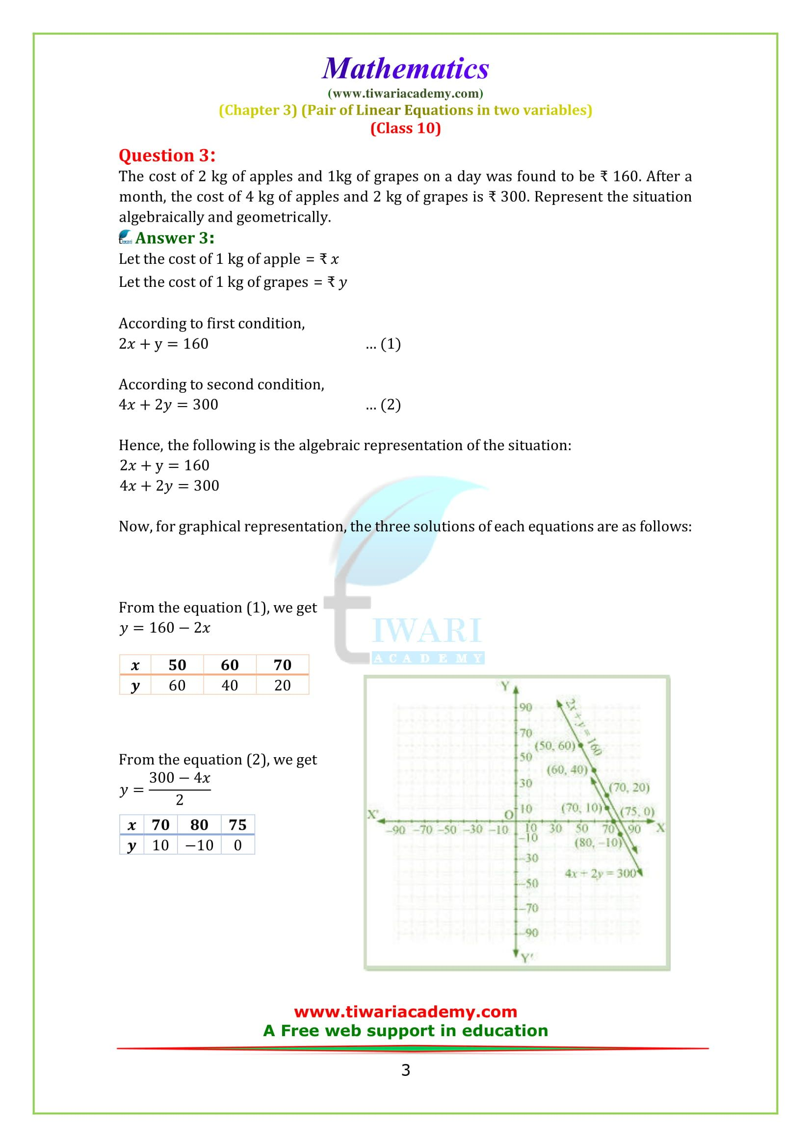 Class 10 Maths Chapter 3 Exercise 3 1 In English Medium Pdf 10th Grade Math Worksheets Math Practice Worksheets Math Packets [ 2339 x 1653 Pixel ]