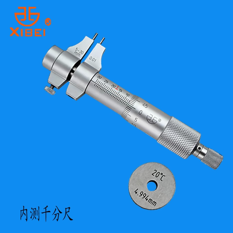 84.25$  Watch here - http://aliqyx.shopchina.info/go.php?t=32710508265 - Inside diameter micrometer/inside micrometer / 5-30 mm diameter measurement  #buychinaproducts