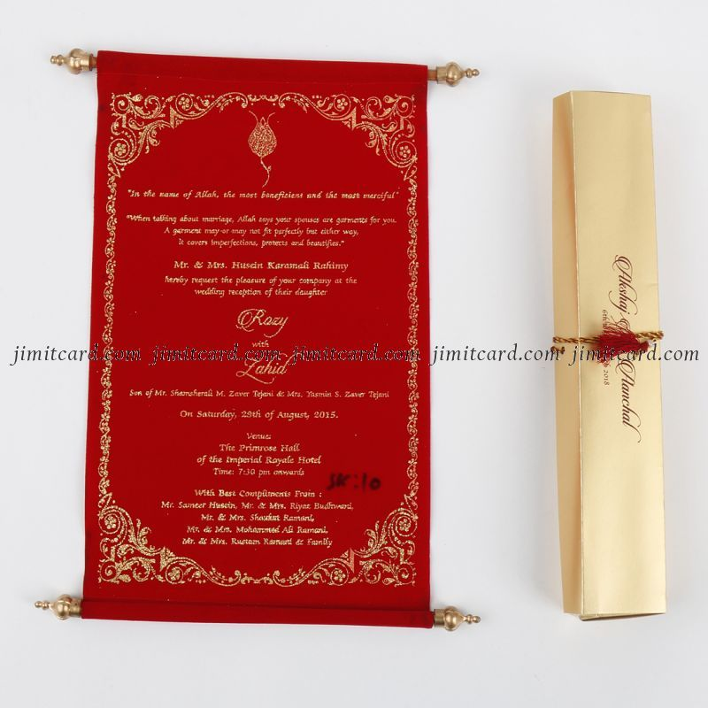 Get Best Design Of Wedding Invitation Card Online At Jimit Cards