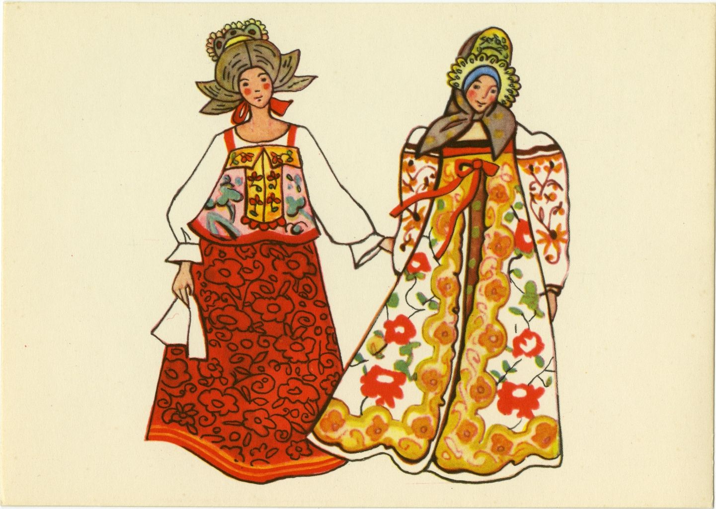 Народный костюм открытка, фразы прикольные высказывания