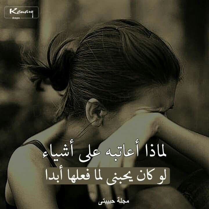 Pin By Mouni Sissa On عن المراة Love Words Quran Quotes Inspirational Arabic Love Quotes