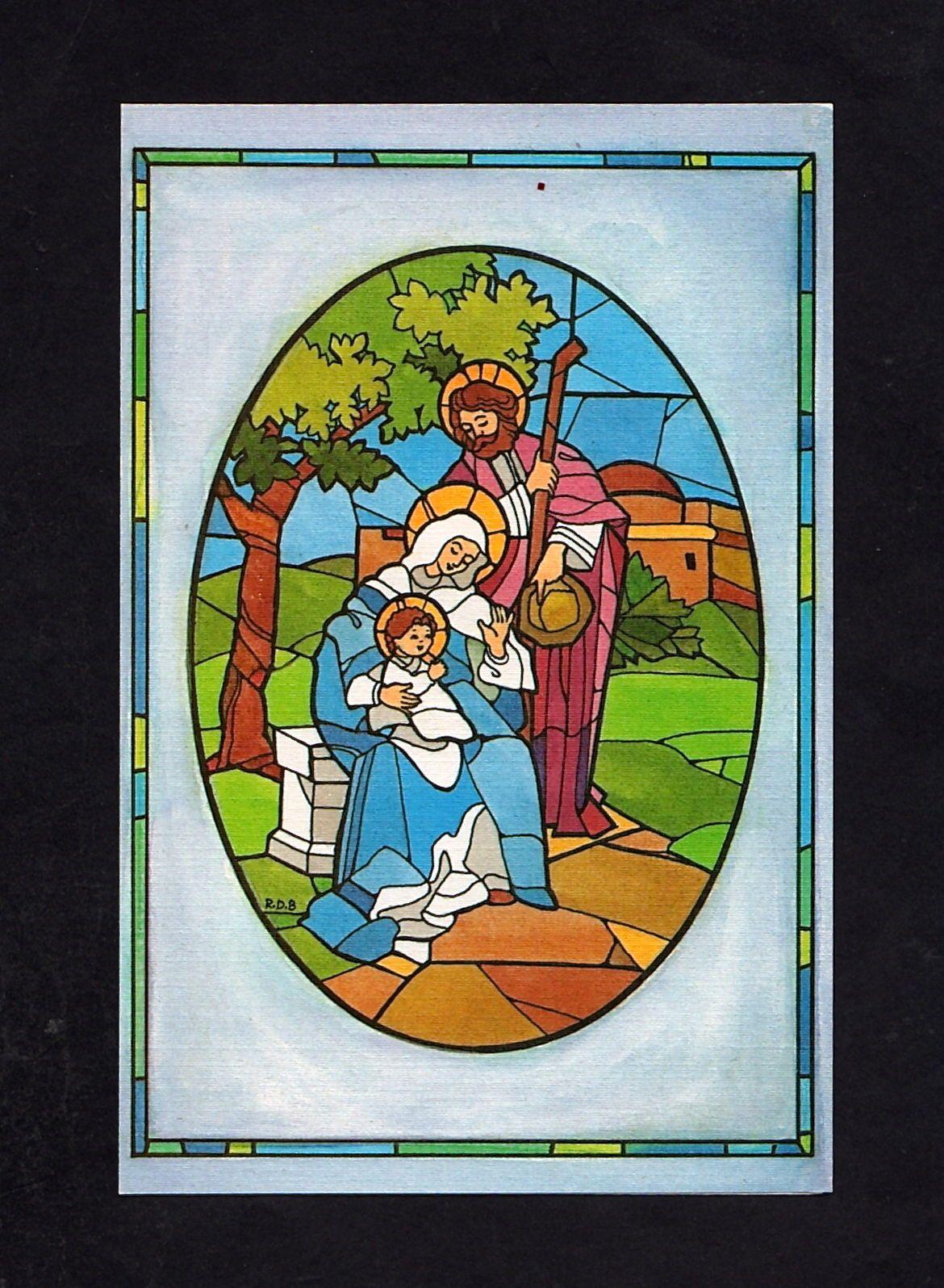 Unused Christmas Card EZ 97 | eBay