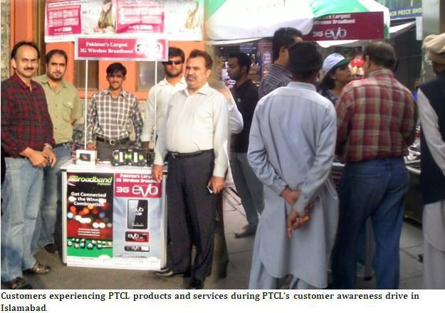 """PTCL holds customer awareness drive in Islamabad"""