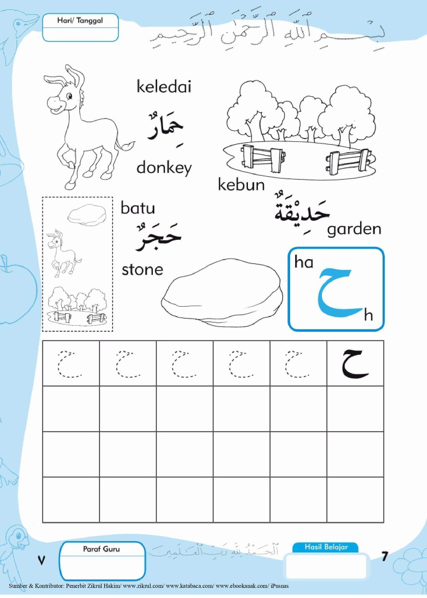 Ebook Aku Bisa Menulis Dan Mewarnai Huruf Hijaiyah Ha 7