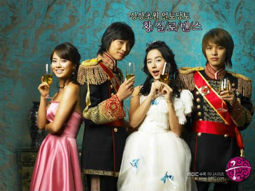 Educando A La Princesa Novelas Coreanas En Espanol Latino Online Educando A La Princesa Ver Drama Coreano Princesas