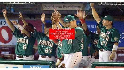 일본야구중계#NPB중계#일야중계#모바일중계 www beej tv | BJ레몬