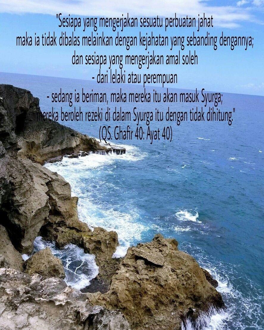 Ayat Alquran Tentang Rezeki : alquran, tentang, rezeki, Normah, Mispar, AlQuran, Outdoor,, Water,, Coastline