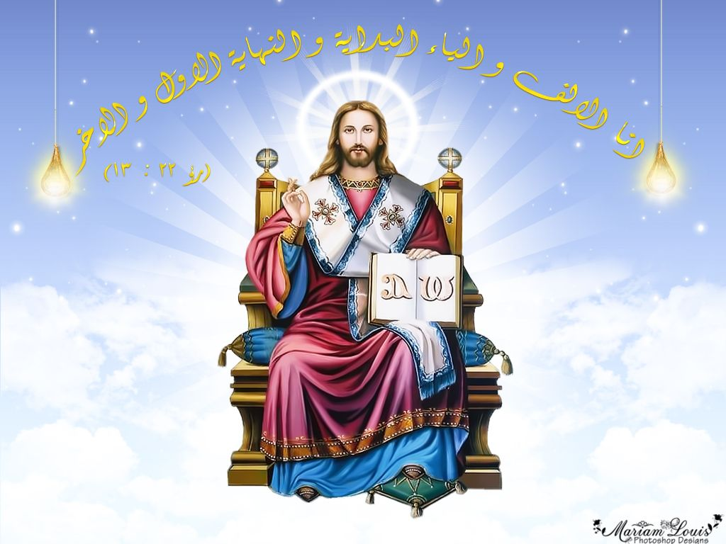 Jesus in glory on the throne in heaven halo picture hd wallpaper jesus in glory on the throne in heaven halo picture hd wallpaper altavistaventures Choice Image