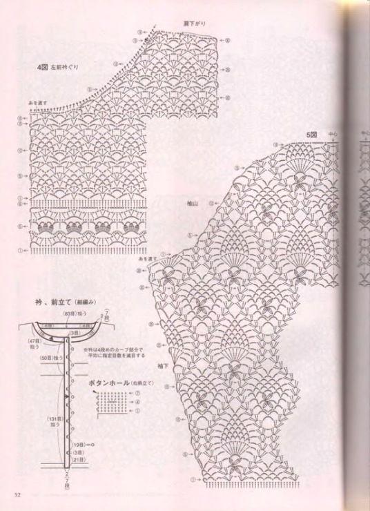 Gallery.ru / Фото #70 - Knitwear_pineapple - WhiteAngel