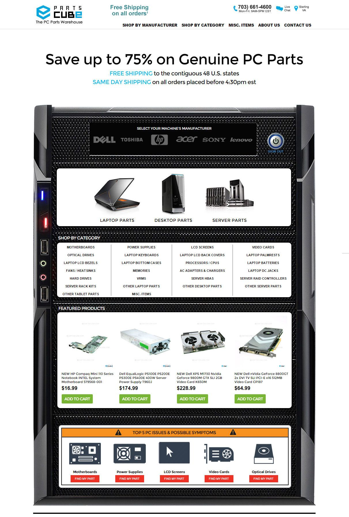 Partscube Is A Wholesaler And E Retailer Of Computer