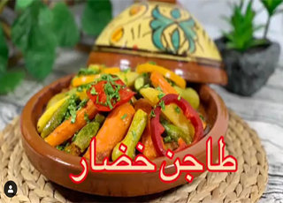 Pin By Cooking And Beauty On سناب طبخ ايدامات Food Green Beans Vegetables