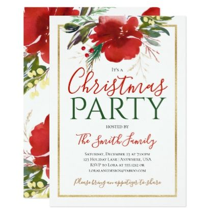 Christmas Party Invitation - holiday party invitation