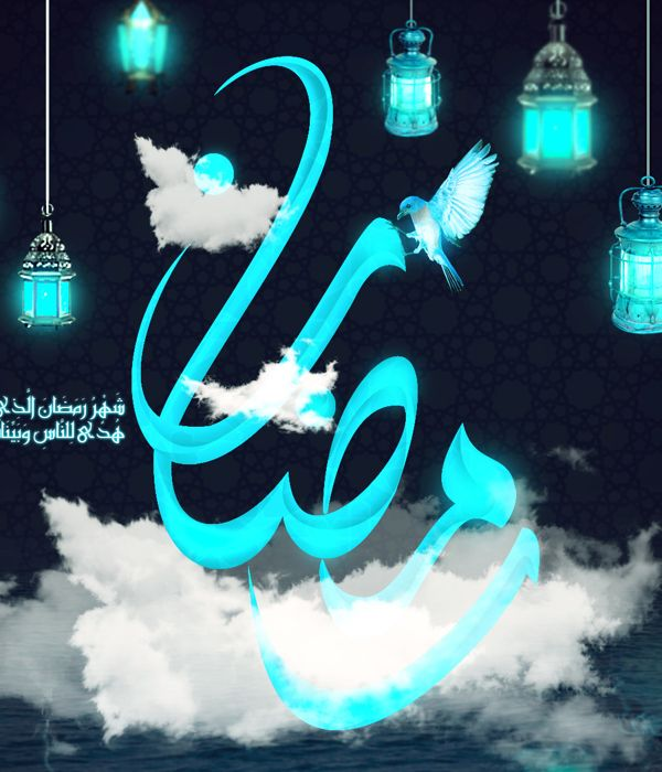 RAMADAN Kareem ♥ by SiMo ZaKi, via Behance