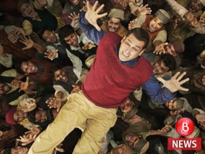 First song from Salman Khans Tubelight to be out on May 16. Read details here!