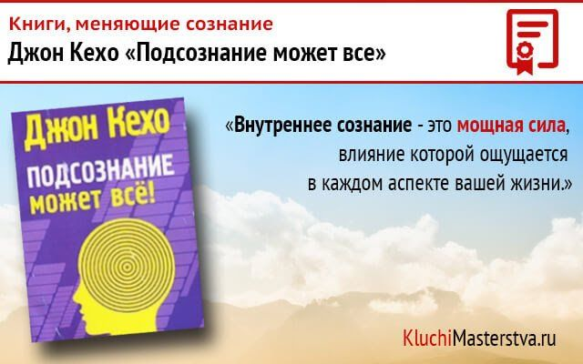рима раднер счастье инструкция по применению скачать бесплатно