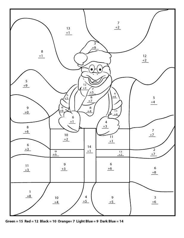 4th Grade Math Worksheets to Print | Math worksheets, 4th ...