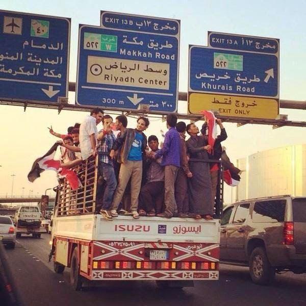 شوقي أحمد هائل Shawki Ahmed Hayel فيس بوك صورة للجماهير اليمنية أثناء زحفها للملعب مبكرا Blog Posts Blog