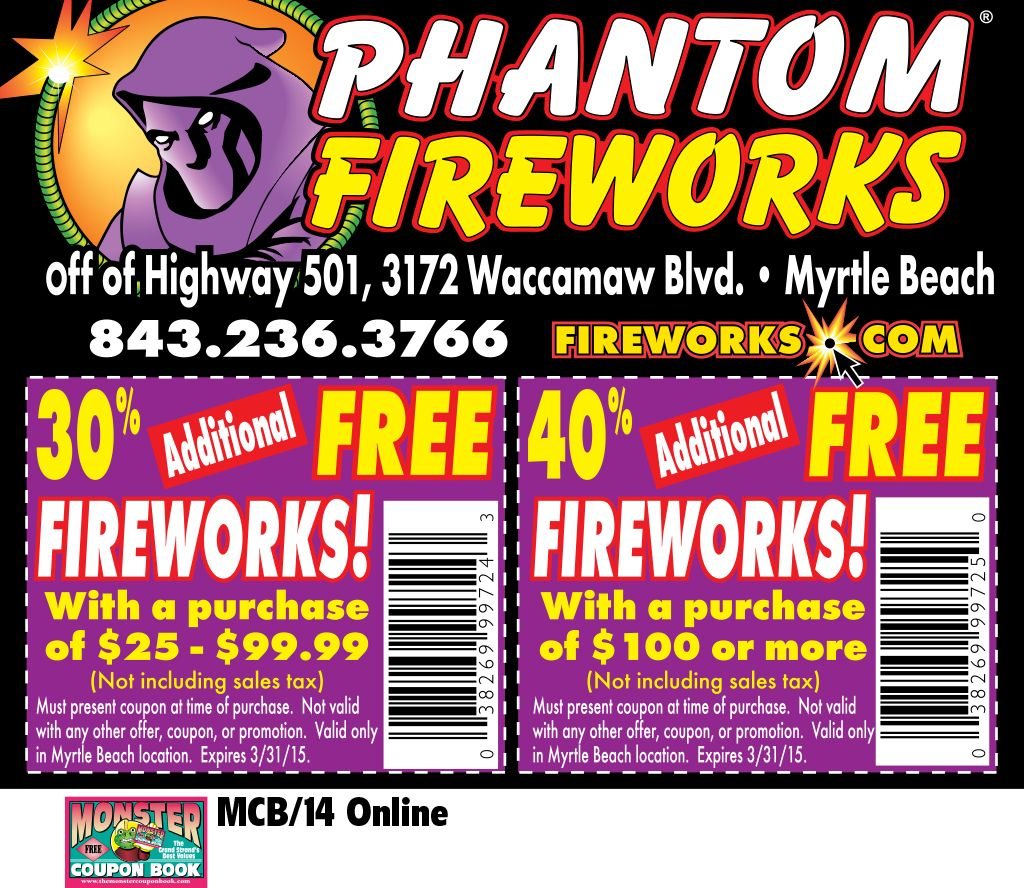 Phantom Fireworks Myrtle Beach Resorts Myrtle Beach Resorts Myrtle Beach Fireworks