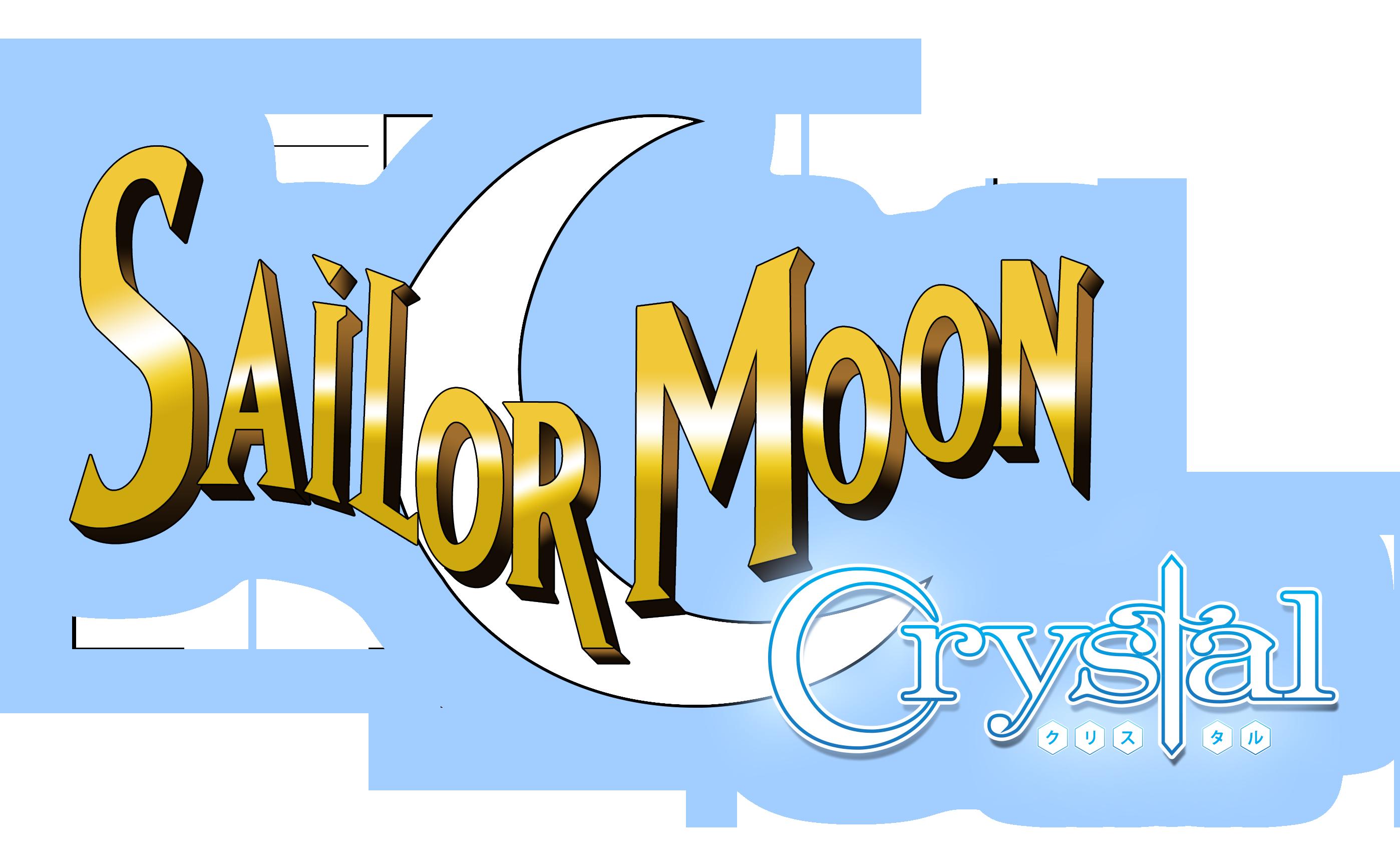 Sailor Moon Png Logo Hd Png Download Sailor Moon Sailor Png