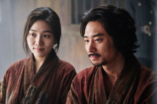 HanCinema's Film Review] 'Anarchist from Colony' | Korean ...