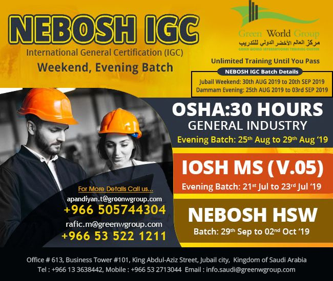The NEBOSH International General Certificate (IGC