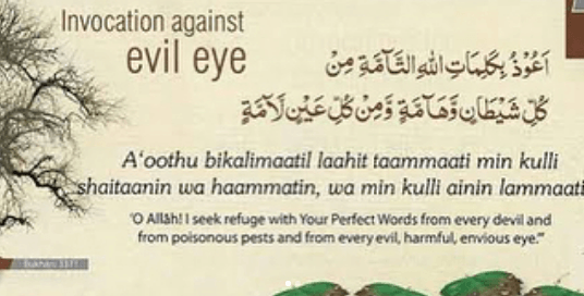 c8bbb20afadb1d3daad8484fde446299 - How To Get Rid Of Evil Eye From Business