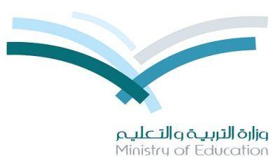 وفد من جامعة الأميرة نورة يقف على تجارب الميدان التربوي بالزلفي شبكة سما الزلفي Ministry Of Education Education Pie Chart