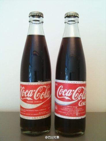 Pin On Coca Cola Bottles