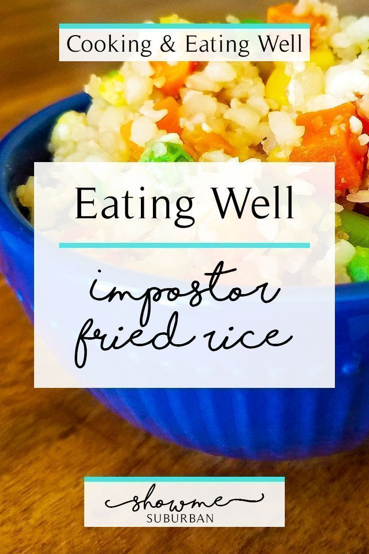 House Fried Rice Nutrition