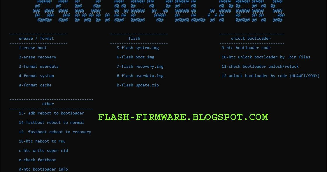 DownloadBootloader Tool Feature: Erase The Boot Erase Recovery