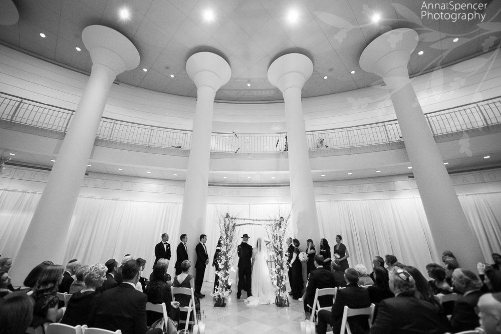 Atlanta Wedding Ceremony Reception Venue Fernbank Museum Of Natural History