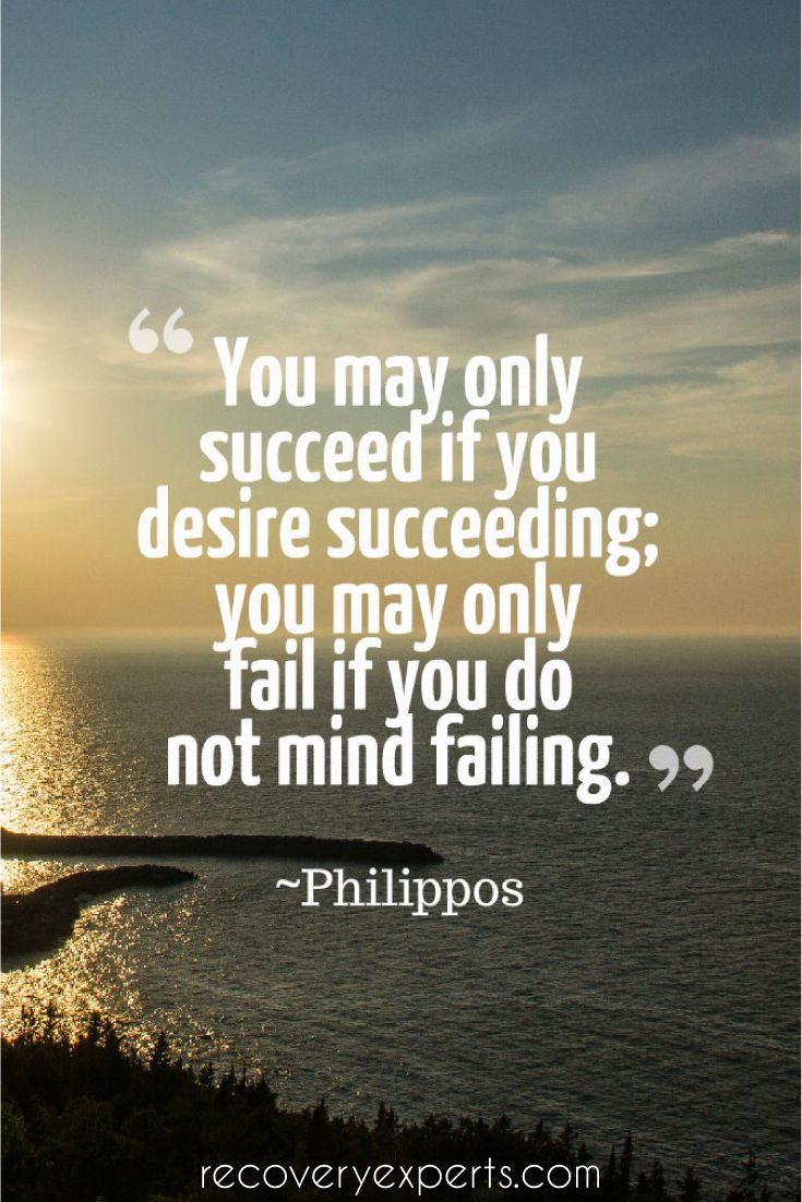 Succeeding Quotes Stunning Motivational Quotes You May Only Succeed If You Desire Succeeding