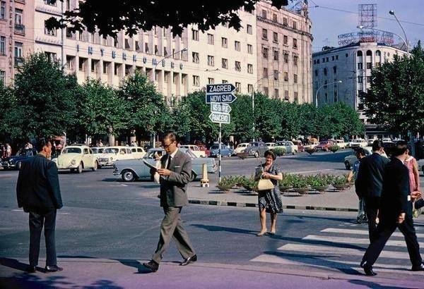 Beograd Nekada Street View Old Pictures Belgrade
