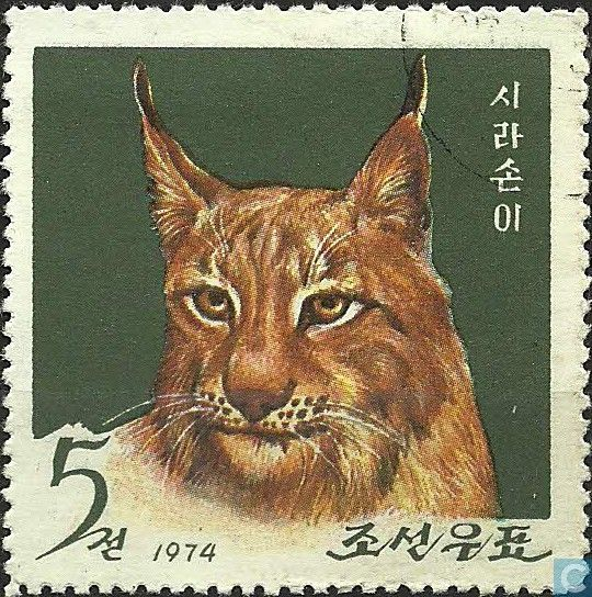 Postage Stamps North Korea Zoo Animal Elaimet Postimerkki