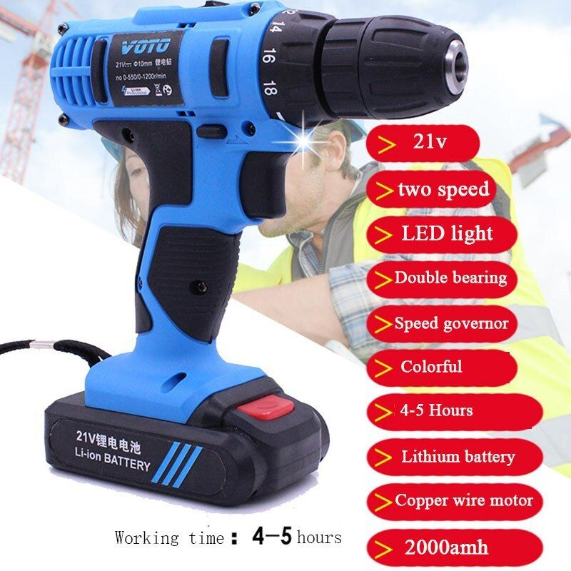 21v Electric Drill Household Multi Function Cordless Drill Power Tools Electric Drill Household Multi F Electric Drill Cordless Drill Electric Screwdriver