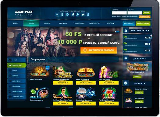 Играть в казино азарт плей бесплатно казено игровые автоматы играть