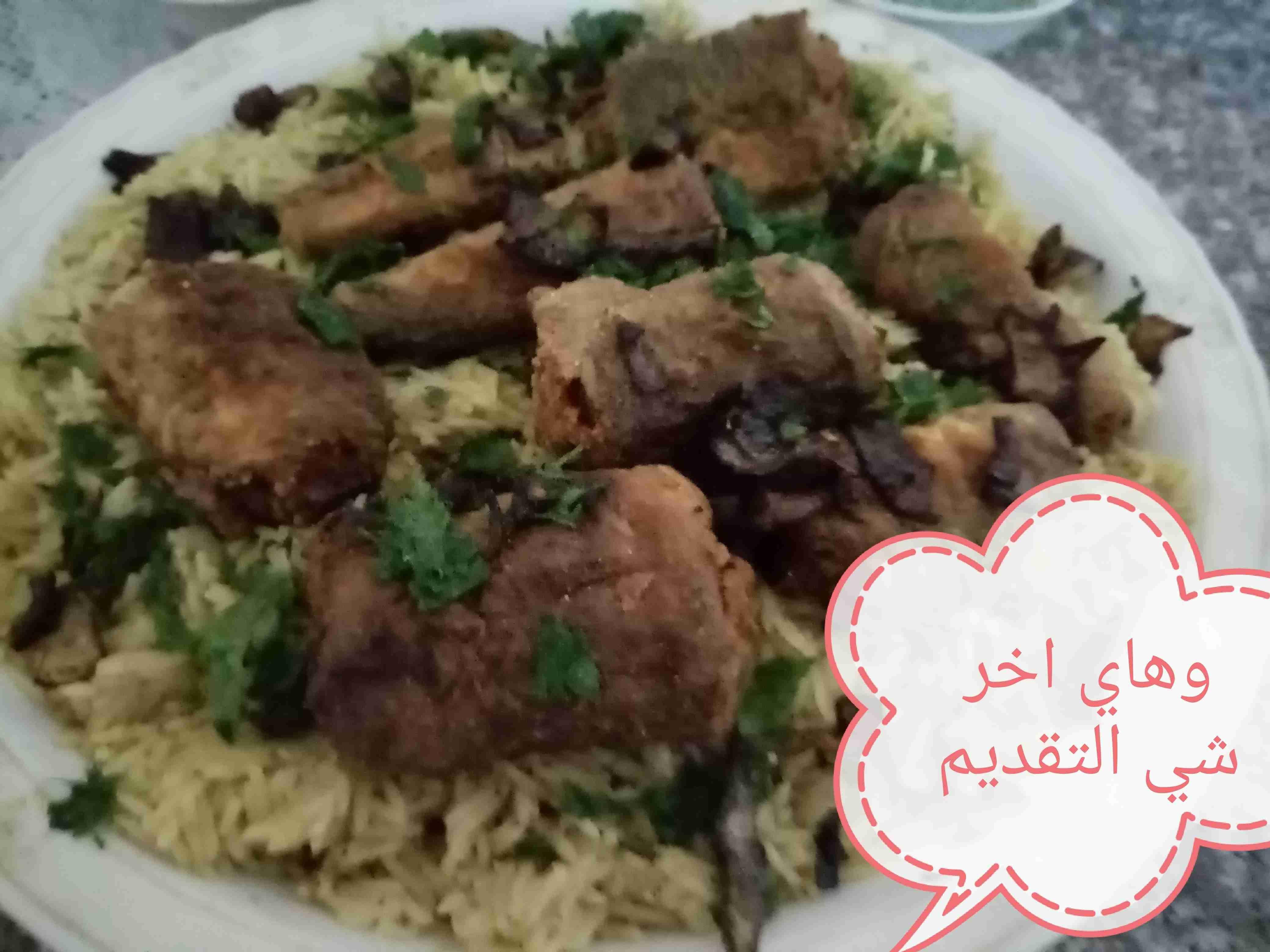صيادية السمك زاكي Recipe Main Dishes Food Dishes