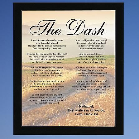 Unusual image within poem the dash printable