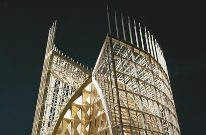 The first great cathedral of the 21st century utilizes natural light & warm wood in new ways. http://autode.sk/1IWxUsf