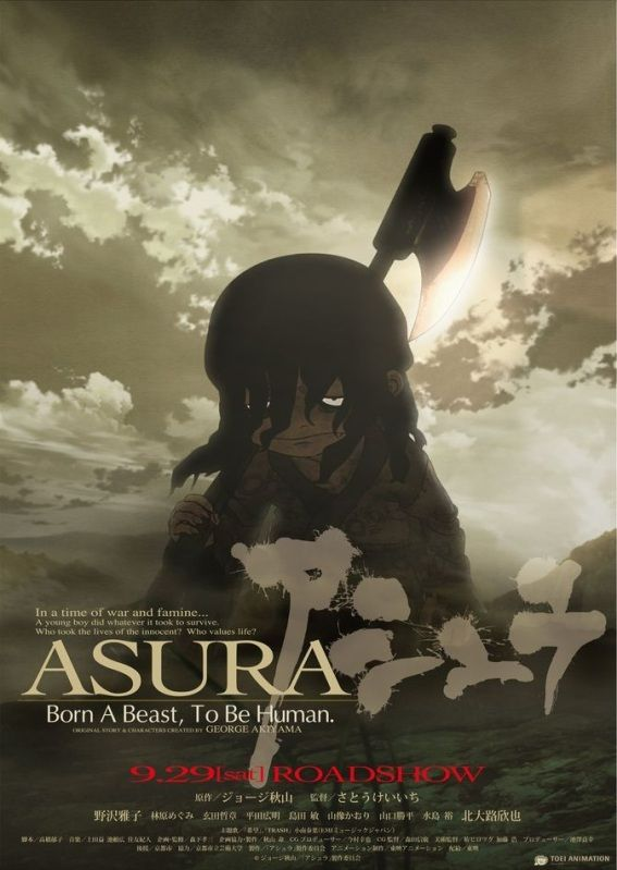 Watch Asura Full-Movie Streaming
