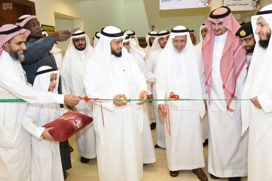 مدير تعليم مكة المكرمة يفتتح مركز التدريب التربوي صحيفة وطني الحبيب الإلكترونية