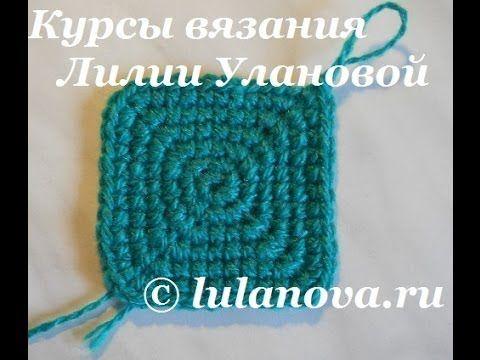 вязание крючком квадрата по кругу Knitting Square The Circle