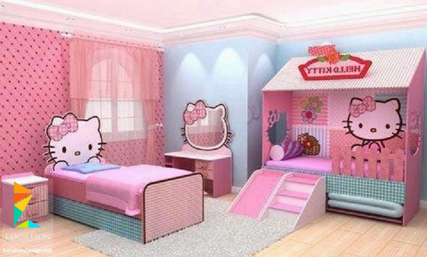 اشكال غرف نوم اطفال مودرن للأولاد والبنات Hello Kitty Rooms