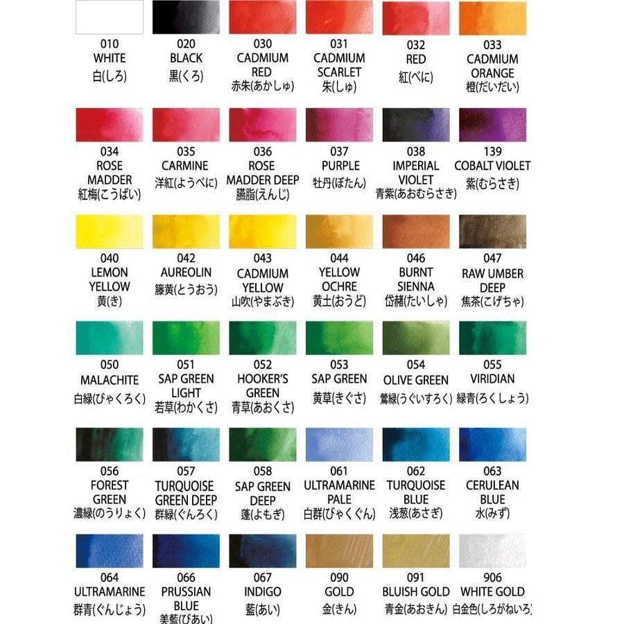Kuretake Gansai Tambi Watercolor Paint Mc20 Sc Pc 12v 18v 24v