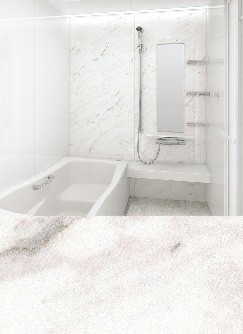 ホーロークリーン浴室パネル タカラスタンダード 2020 浴室