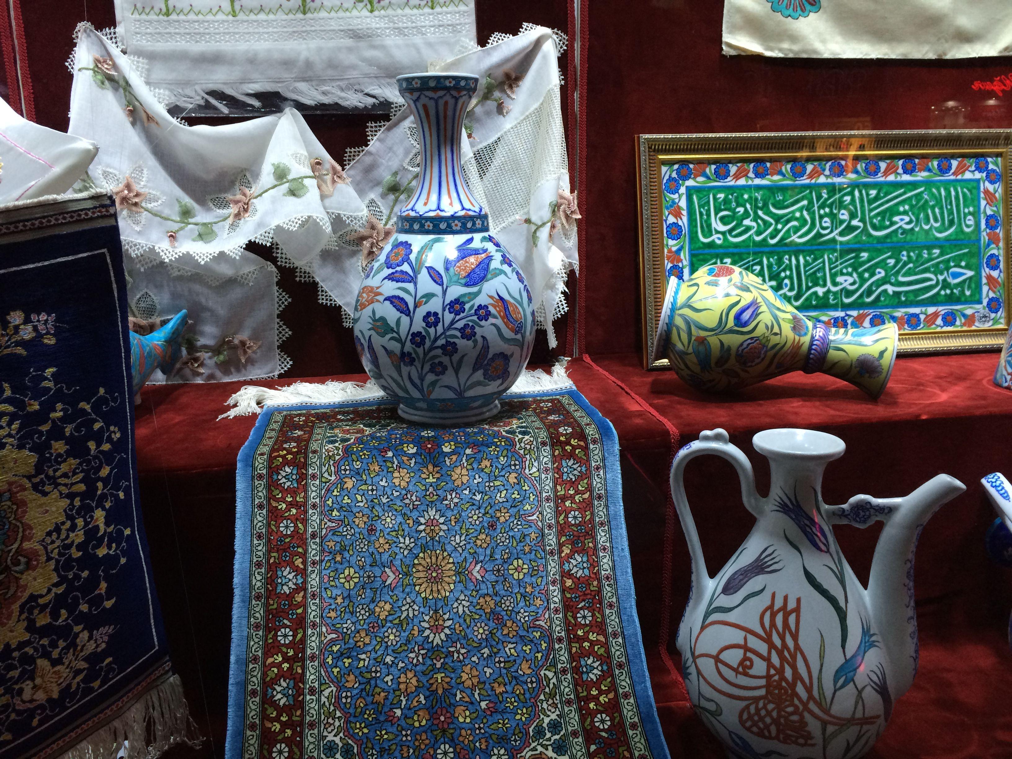 ISMEK El Sanatlari Satis Magazasi  Pendik/Istanbul