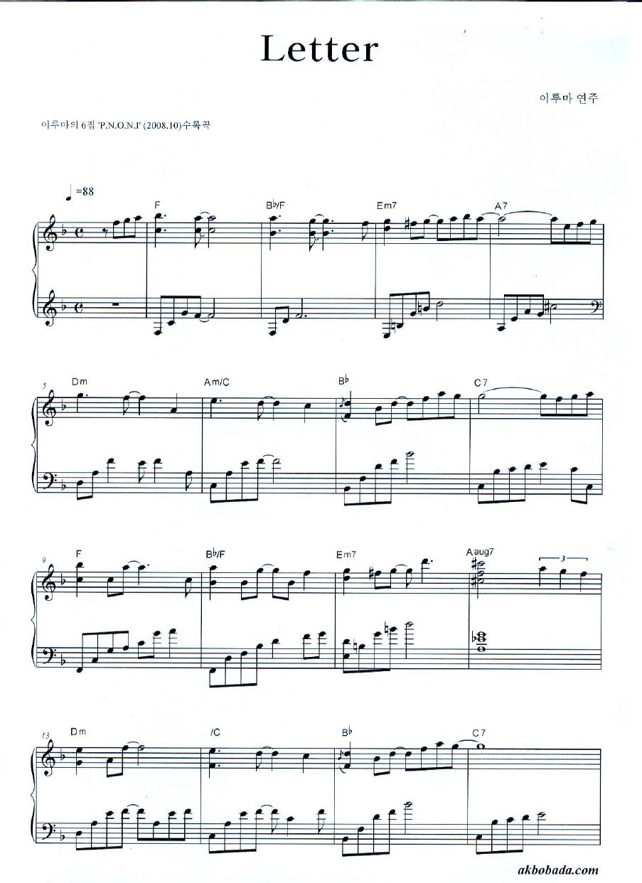 Yiruma Letter Piano Sheet Music With Images Sheet Music Piano