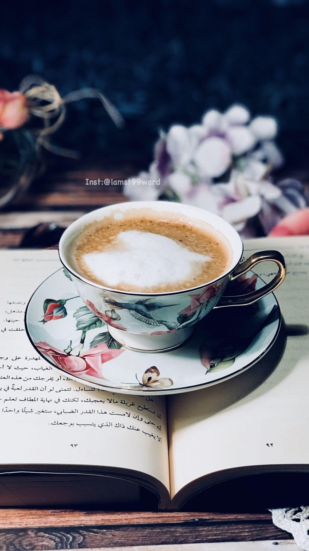 دعاء صورة افكار تصوير احترافيه Coffee Coffeetime قهوه كوفي تكوين عدسه سناب Pictures كلام كلمات حب عشق Coffee Cafe Camera Art Coffee Addict