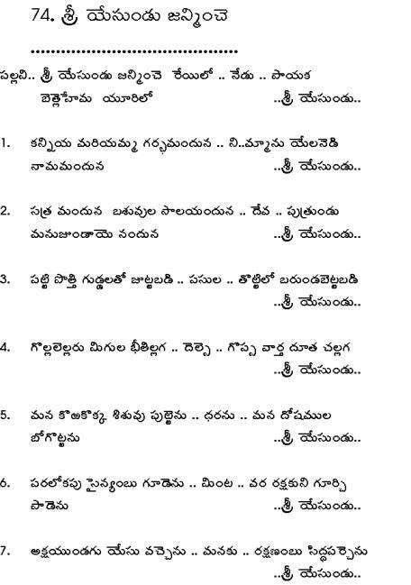 KGF MP3 Songs Download Hindi Kannada Malayalam Tamil and Telugu