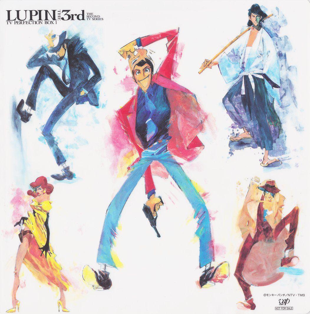 (7) Twitter Lupin the third, Cosas de otaku, Otaku
